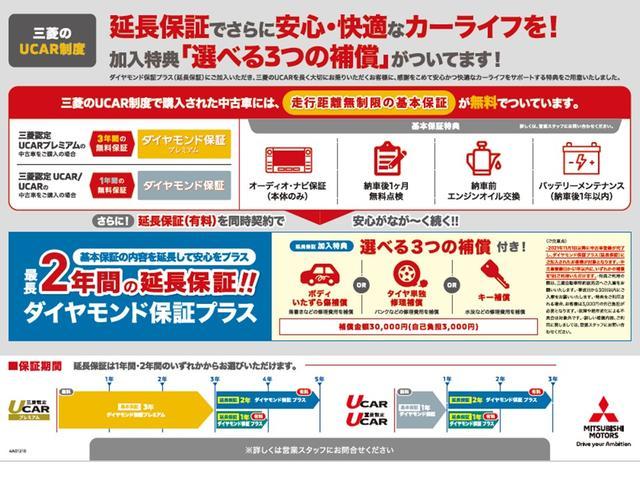 京都三菱自動車販売(株)本社十条店(2枚目)