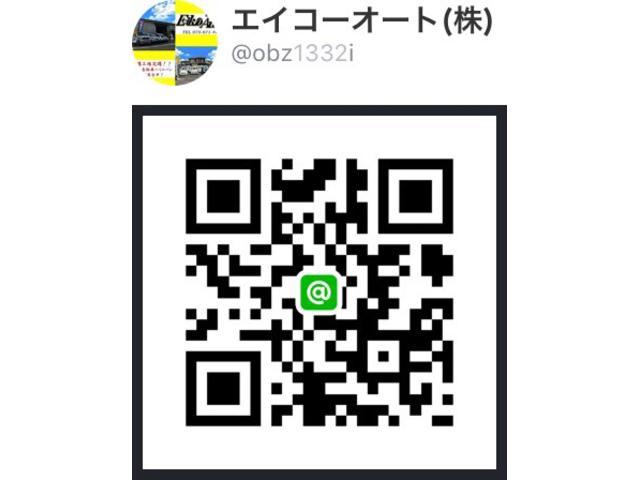 エイコーオート(株)(4枚目)