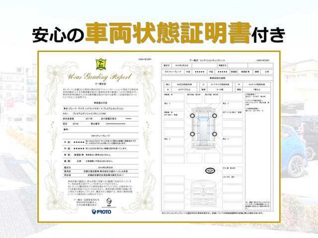 京都日産自動車(株)日産カーパレス吉祥院(5枚目)