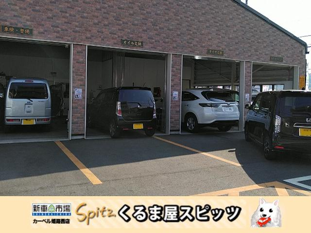 (株)くるま屋スピッツ 新車市場カーベル姫路西店(3枚目)