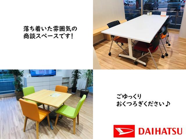 滋賀ダイハツ販売(株)U-CARハッピー野洲店(2枚目)