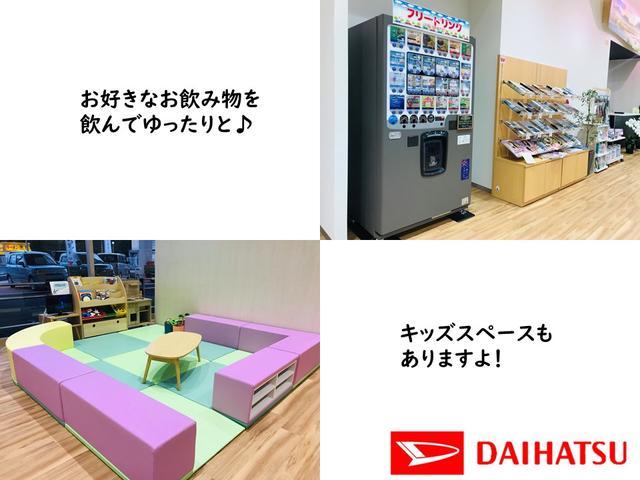 滋賀ダイハツ販売(株)U-CARハッピー野洲店(3枚目)