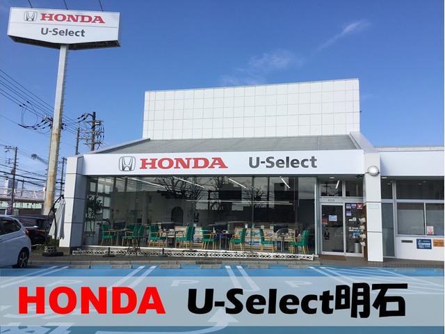 Honda Cars 兵庫 U-Select 明石