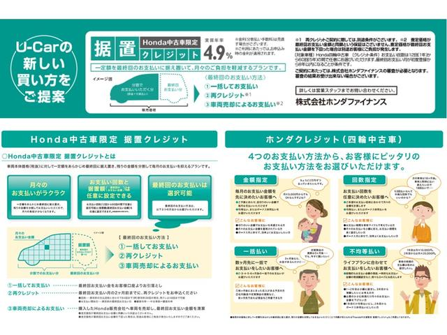ホンダカーズ兵庫 U-Select 明石(1枚目)
