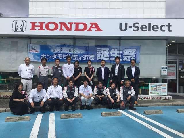 Honda Cars 兵庫 U-Select 明石(2枚目)
