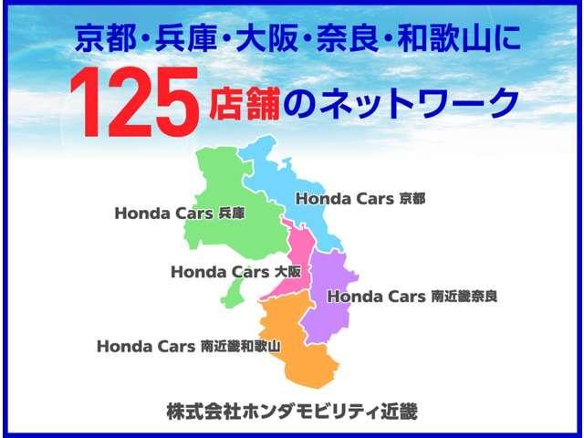 ホンダカーズ兵庫 U-Select 明石(6枚目)