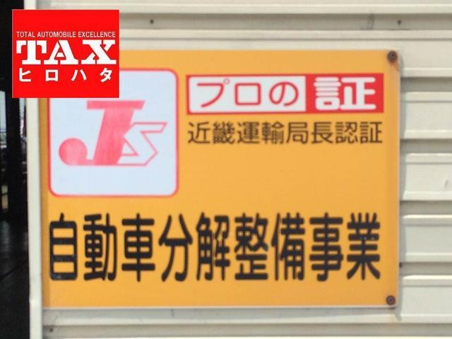 タックス広畑 (株)寺谷自動車(5枚目)