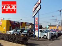タックス広畑 (株)寺谷自動車