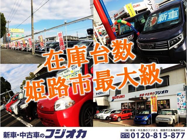 株式会社フジオカ 新車・中古車のフジオカ 姫路本社(1枚目)