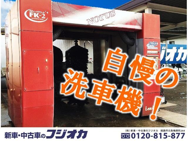 株式会社フジオカ 新車・中古車のフジオカ 姫路本社(4枚目)