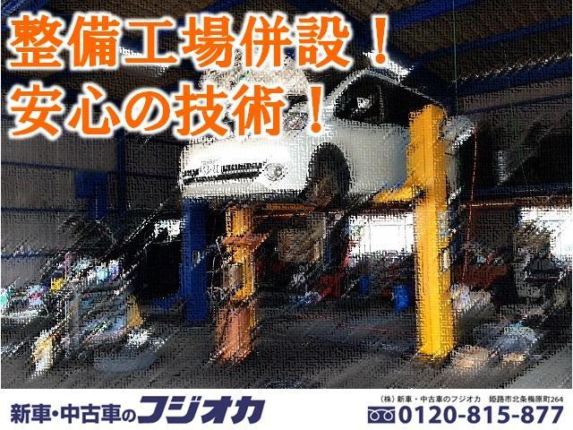 株式会社フジオカ 新車・中古車のフジオカ 姫路本社(6枚目)