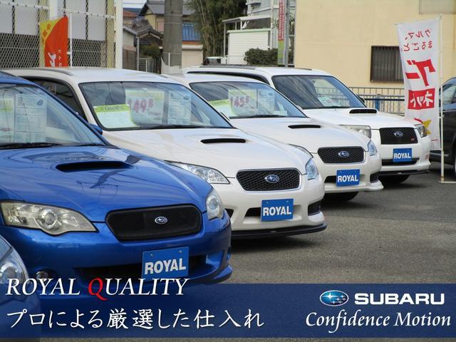 スバル特約店 ロイヤル自動車販売株式会社(2枚目)