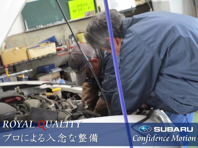 スバル特約店 ロイヤル自動車販売株式会社(4枚目)