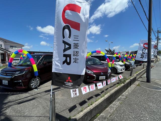 兵庫三菱自動車販売(株) クリーンカー三木(1枚目)