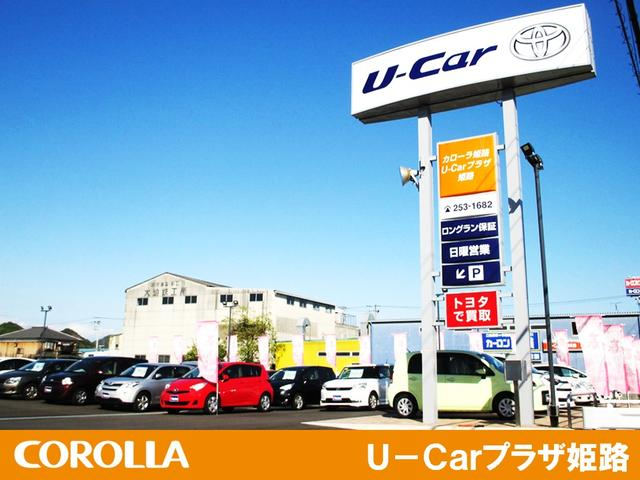 トヨタカローラ姫路(株)U-Carプラザ姫路(1枚目)