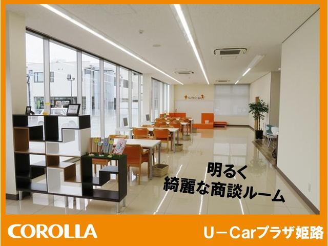 トヨタカローラ姫路(株)U-Carプラザ姫路(3枚目)