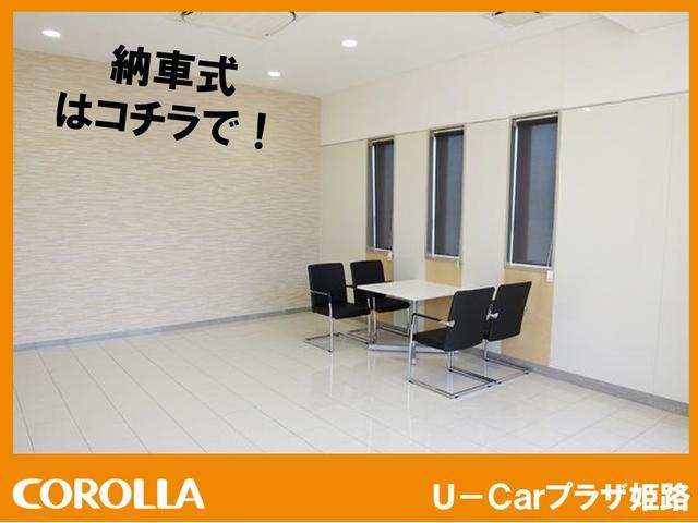 トヨタカローラ姫路(株)U-Carプラザ姫路(6枚目)