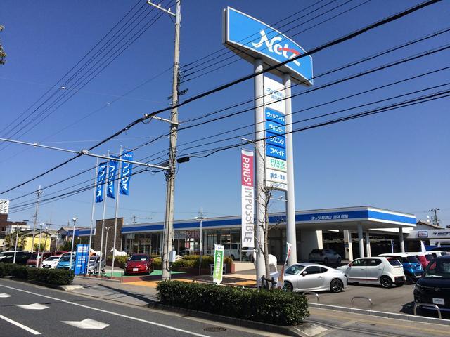 ネッツトヨタ和歌山(株)U-car国体道路店