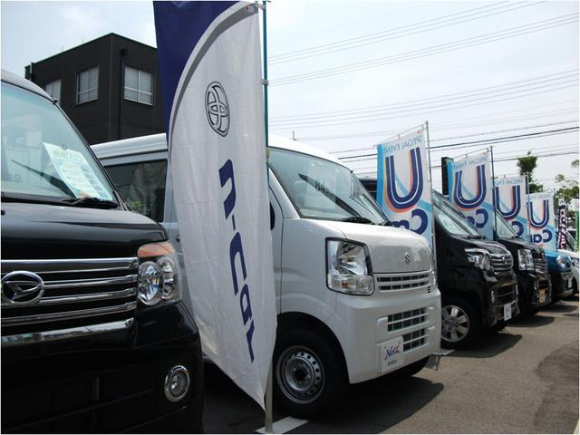 ネッツトヨタ和歌山(株)U-car国体道路店(3枚目)