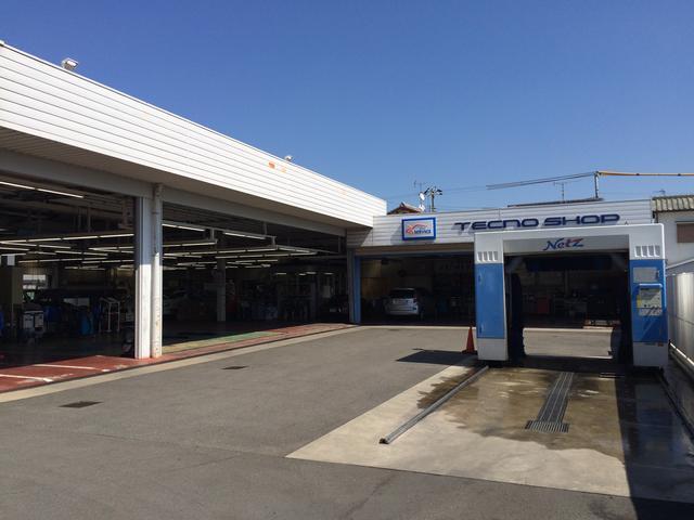 ネッツトヨタ和歌山(株)U-car国体道路店(4枚目)
