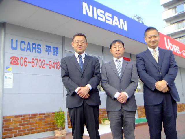 日産大阪販売株式会社 UCARS平野(4枚目)