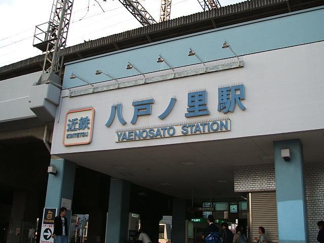 日産大阪販売株式会社 UCARS東大阪(3枚目)