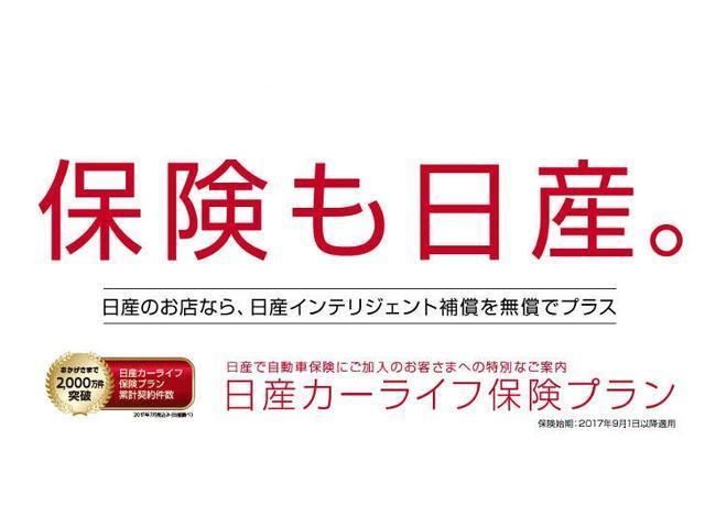 日産大阪販売株式会社 UCARS天満(5枚目)