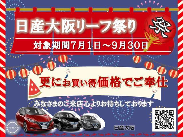 日産大阪販売株式会社 UCARS天満(6枚目)