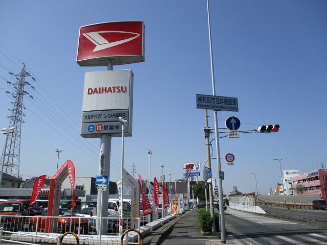 国道26号線沿いにございます。JR阪和線東岸和田駅徒歩約10分です♪皆様のご来店お待ちしております。
