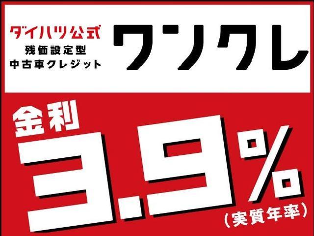 大阪ダイハツ販売株式会社 U-CAR岸和田(3枚目)