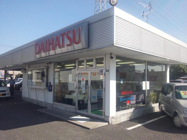 大阪ダイハツ販売株式会社 U-CAR岸和田(4枚目)