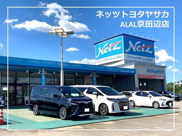 ネッツトヨタヤサカ(株) ALAL京田辺店(2枚目)