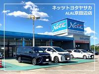 ネッツトヨタヤサカ(株)UパークALAL京田辺店
