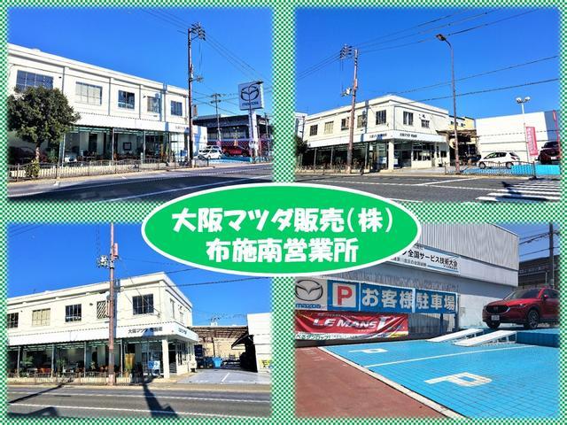 大阪マツダ販売(株) 布施南営業所(1枚目)