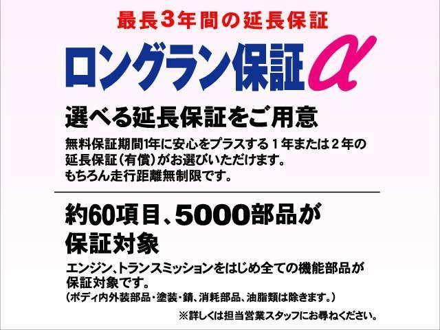 ネッツトヨタ神戸 ネッツテラス尼崎(4枚目)