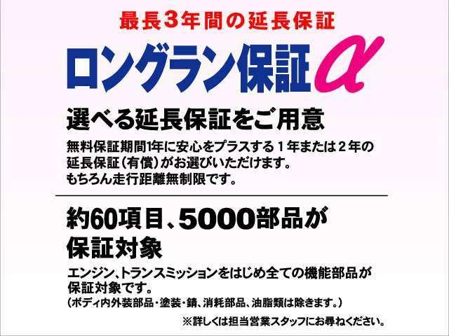 ネッツトヨタ神戸(株)ネッツテラス加東(1枚目)