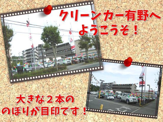 兵庫三菱自動車販売(株) クリーンカー有野(1枚目)