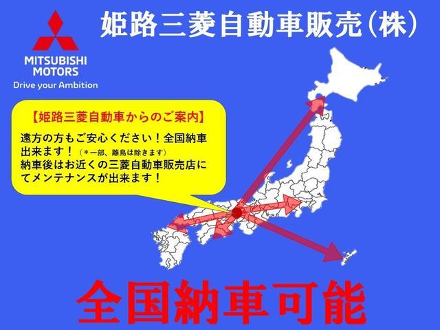 U-CARアウトレット姫路店(0枚目)