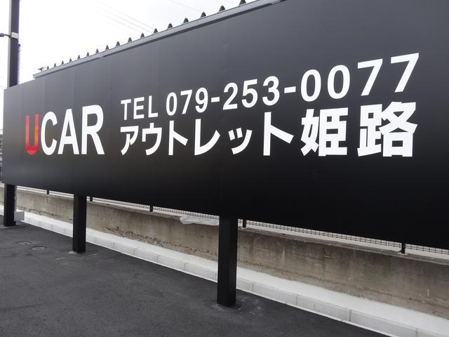 U-CARアウトレット姫路店(2枚目)