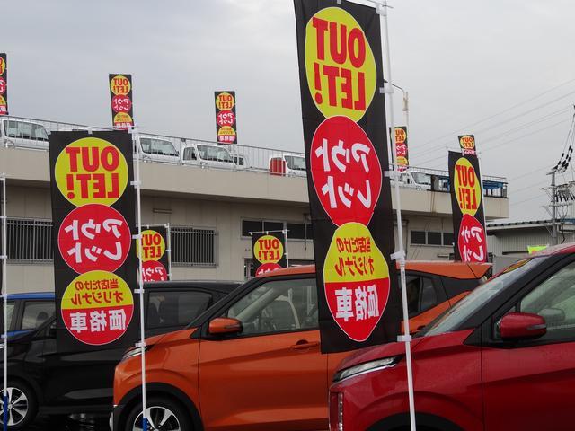 U-CARアウトレット姫路店(3枚目)