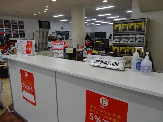 U-CARアウトレット姫路店(4枚目)