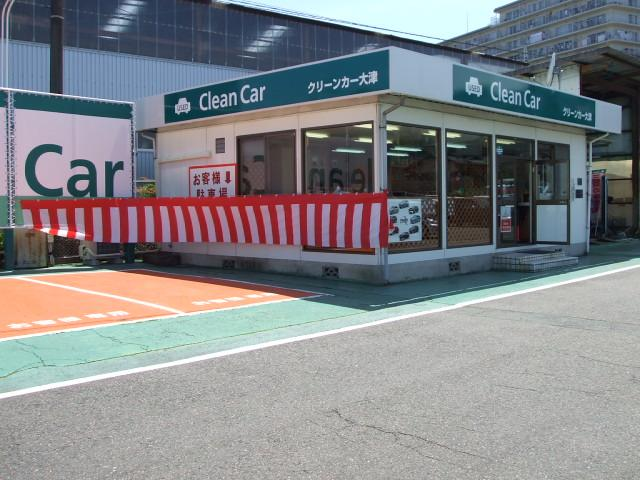 滋賀三菱自動車販売(株)クリーンカー大津(3枚目)