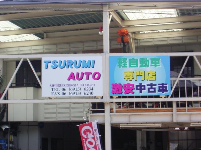 TSURUMI AUTO (ツルミオート) 軽自動車専門店(3枚目)