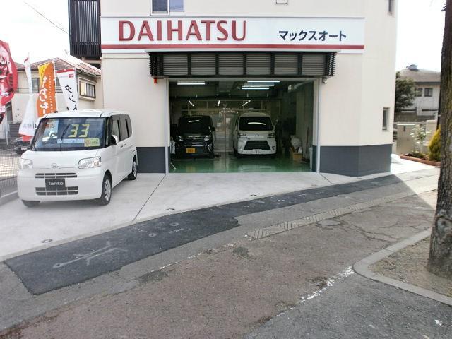 ONIXマックスオート(有)