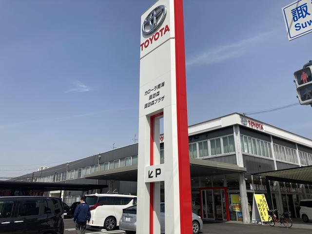 トヨタカローラ南海株式会社 諏訪森プラザ(2枚目)
