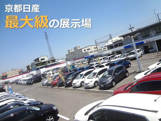京都日産自動車(株)日産カーパレス伏見(2枚目)