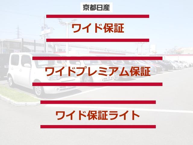 京都日産自動車(株)日産カーパレス伏見(4枚目)