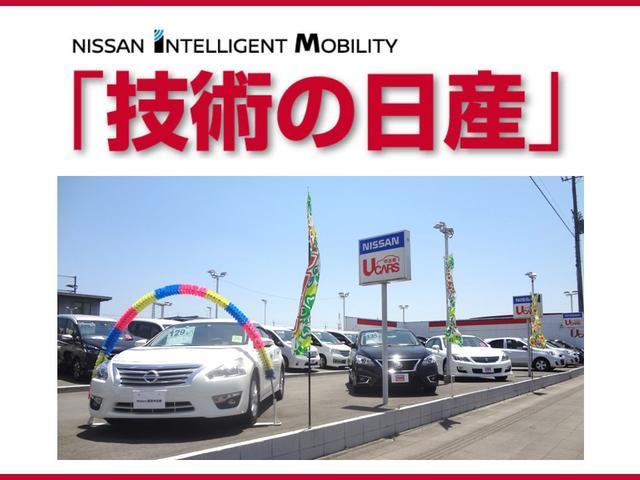京都日産自動車(株)日産カーパレス伏見(5枚目)
