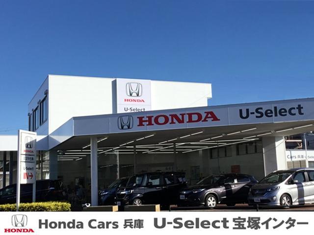 ホンダカーズ兵庫 U-Select 宝塚インター