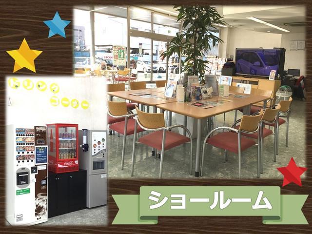 ホンダカーズ兵庫 U-Select 宝塚インター(2枚目)